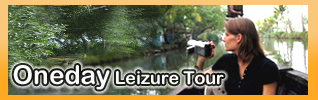 KeralaOneday Package Tour